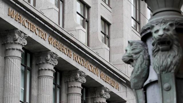 Министерство финансов (Минфин) - что это и как работает?